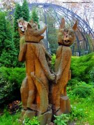 Киевский зоопарк </p> <p>скульптура