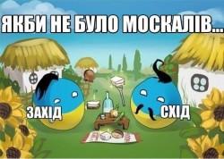 говори українською