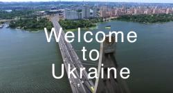 Украина - мой дом