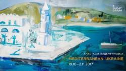 Виставка Анастасії Подерв'янської «Mediterranean Ukraine»