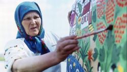Виставка «Дивний світ Марії Примаченко»