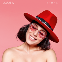 Концерт Jamala «Крила»