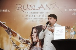 Руслана ReNewYear 2019
