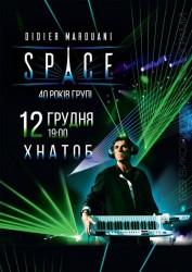 Концерти Didier Marouani & Space