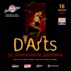 D'Arts Dance Project анонсували нове шоу «За зачиненими дверима»!