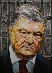 Лицо Коррупции
