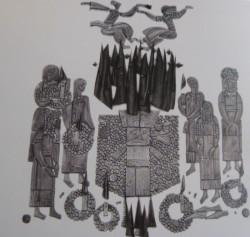 О.П. Міловзоров керамічне панно Свято Івана Купала