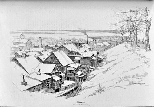 И. Дряпаченко, Могилев, 1916