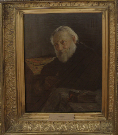 І. К. Дряпаченко. Портрет батька художника. 1913