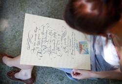 творчество калиграфии