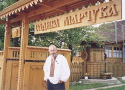 Анатолий Марчук