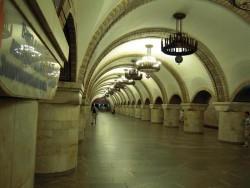 Станция Золотые Ворота