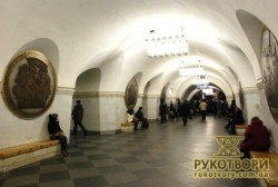 станция Вокзальная