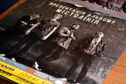 5 Vymir с альбомом Мистолиния
