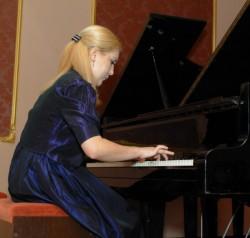 Международный конкурс юных пианистов
