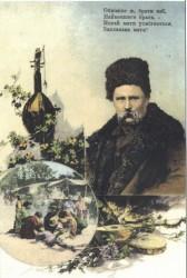 Бог и Шевченко