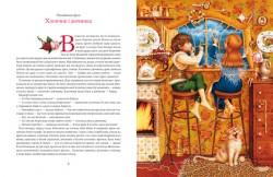 </p> <p>«Снежная Королева» издательство </p> <p>«А-БА-БА-ГА-ЛА-МА-ГА»