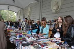 Форум Тернопольских издателей - новинки 2015 года