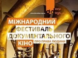 документальное кино Docudays UA