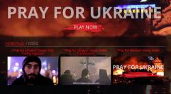 Молитва за Украину