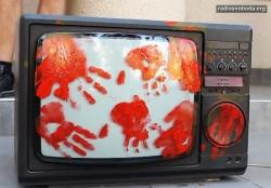 кровавый телевизор