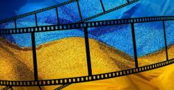 Украинский кинематограф