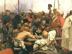 Письмо запорожцев турецкому султану