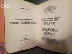 Ксенофонт Сосенко