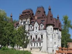 Музей истории поселка - Скала-Подольская