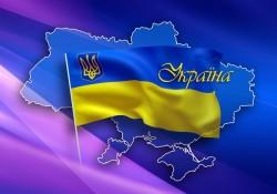 Символика цветов украинского флага