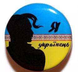 купить значки в Украине