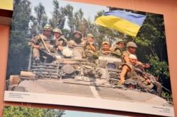 Выставка фотографий военных корреспондентов зоны АТО