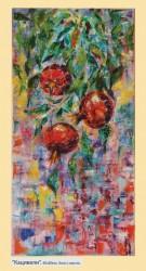 выставка живописи