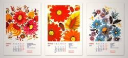 календарь с петриковской росписью