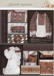 вышивка Ольги Писарук