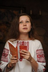 Анна Малигон