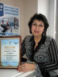 Элина</p> <p> Заржицкая