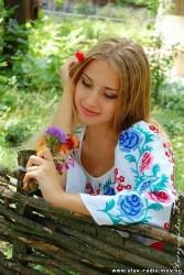 Образ украинской женщины
