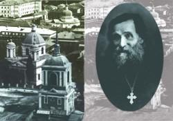 Иконостас церкви Ивана Доброго