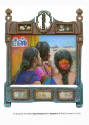 Выставка Юрия Камишного: Краски солнечной Индии