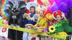 Сказочный карнавал