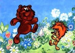 совецкий мультфильм