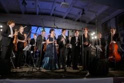 концерт New Era Orchestra