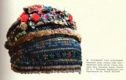 Самая древняя одежда Украины