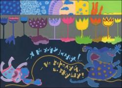 книга Лилии Тепляевой «Девочка с цветочка»