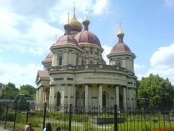 </p> <p>Днепропетровск