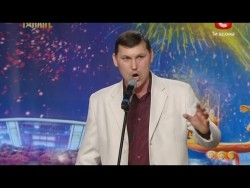 Эдуарду Клопот