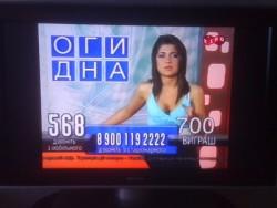 лохотрон по телевидению