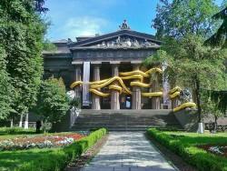 «Миф»Украинское барокко»