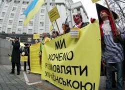 сохраним украинское